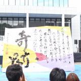 第58回芳藍祭を開催します!の詳細