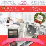 12/20 メイクスペシャル『クリスマスパーティメイク』の詳細