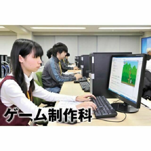 日本電子専門学校 【ゲーム制作科】オープンキャンパス&体験入学1