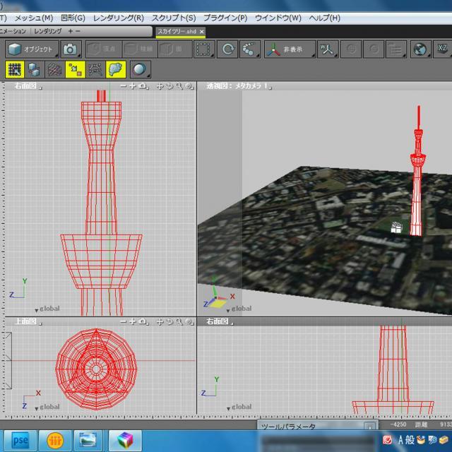 専門学校 東京テクニカルカレッジ [建築監督科]三角から丸へ!スカイツリーってどんな形?1