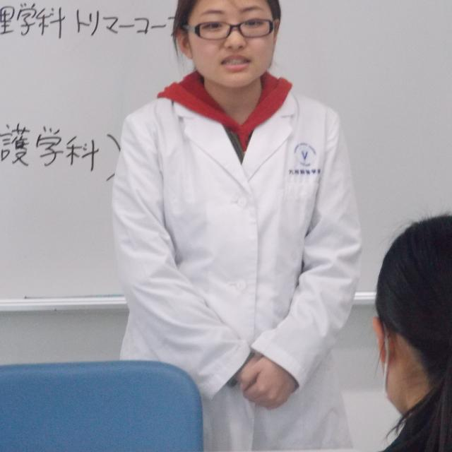 九州動物学院 第12回 夢の動物業界に羽ばたいて!・働いて今を語る!1