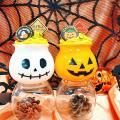華調理製菓専門学校 ハロウィンスペシャル『かぼちゃのムース』
