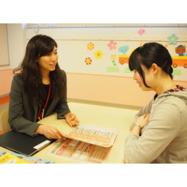 横浜こども専門学校 【高3生、再進学者限定】個別相談会1