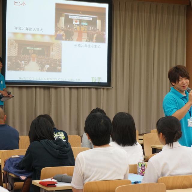 徳山大学 【徳山大学】春風オープンキャンパス2