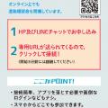オンライン進路相談会/近畿コンピュータ電子専門学校