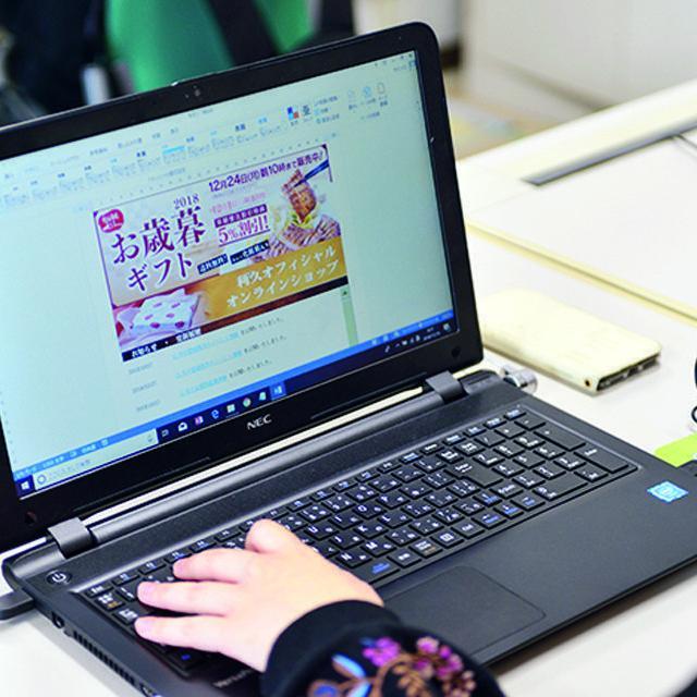 専門学校デジタルアーツ仙台 ITソリューション科 オープンキャンパス【送迎バス運行】2