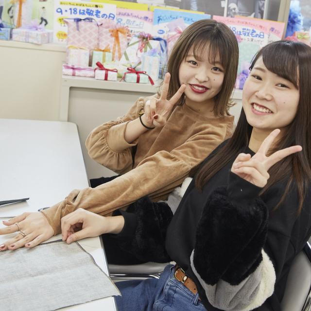 仙台総合ビジネス公務員専門学校 午前 or 午後で選べるオープンキャンパス!2