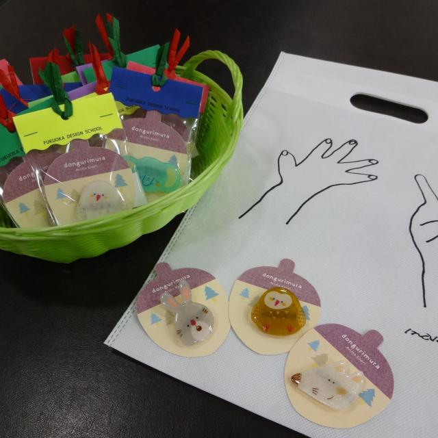 福岡デザイン専門学校 A「スマホサイトを作ってみよう!」2