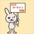 千葉工業大学 Webオープンキャンパス!/千葉工業大学