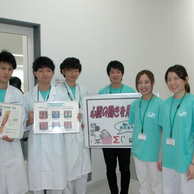 熊本保健科学大学 オープンキャンパス1