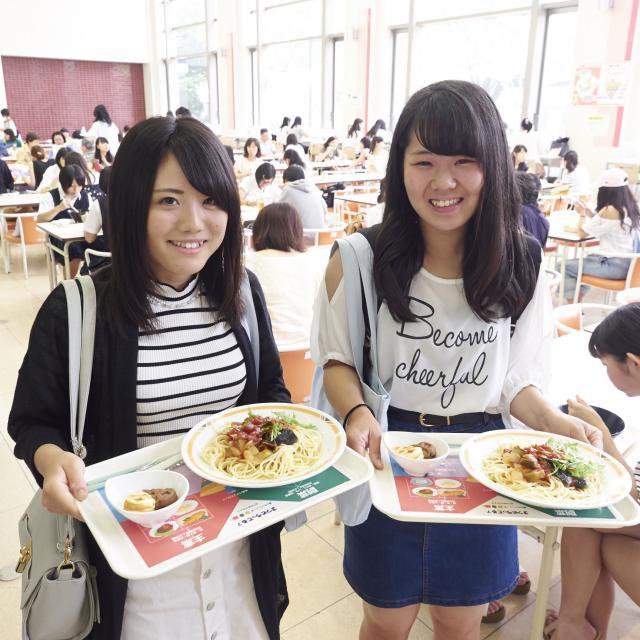 椙山女学園大学 椙山を体験してみよう!OPEN CAMPUS ! 20183