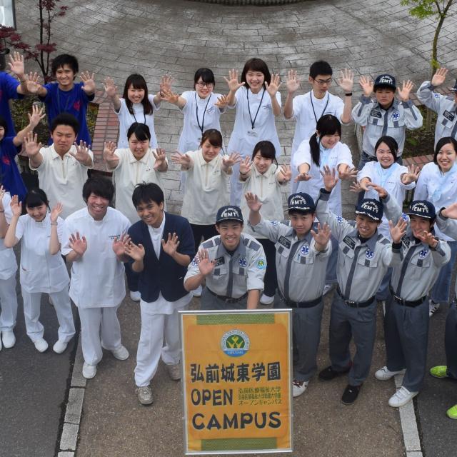 弘前医療福祉大学 未来を描ける自分になる めざせ作業療法士!1