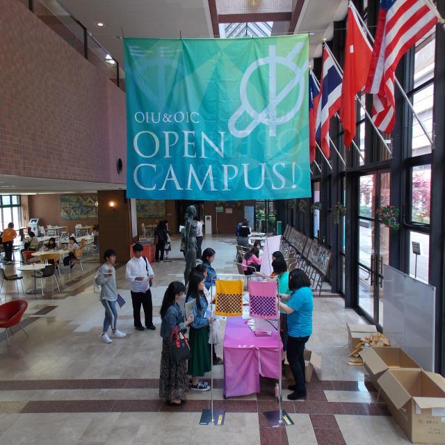 大阪国際大学短期大学部 2019年 オープンキャンパス開催!!1