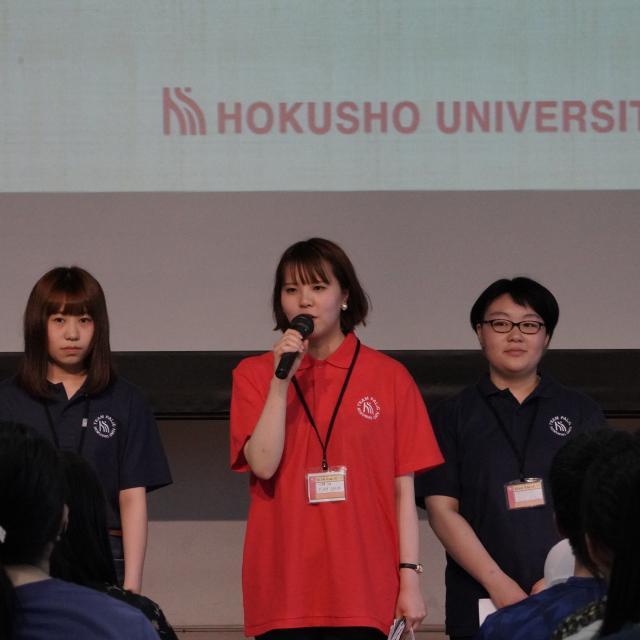 北翔大学短期大学部 オープンキャンパス4
