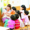 横浜こども専門学校 参加特典いっぱいのオープンキャンパス・保護者説明会