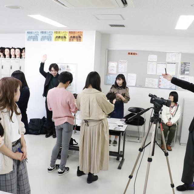 国際文化理容美容専門学校渋谷校 トライアルレッスン2