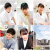 畿央大学 【自宅から参加可能】Webオープンキャンパス