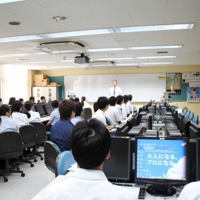 熊本電子ビジネス専門学校 入試対策説明会1