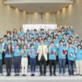 WEB OPEN CAMPUS 2020/京都外国語大学