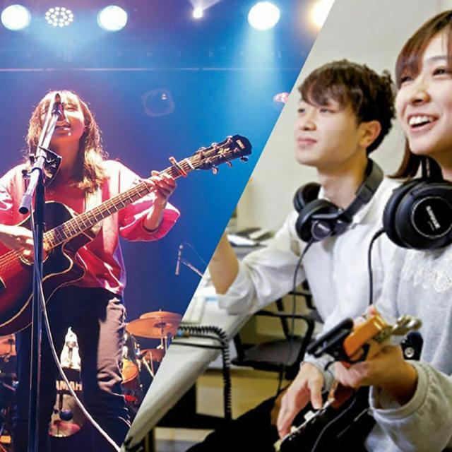 専門学校 九州ビジュアルアーツ 初めてのミュージシャン/サウンドクリエイター体験1