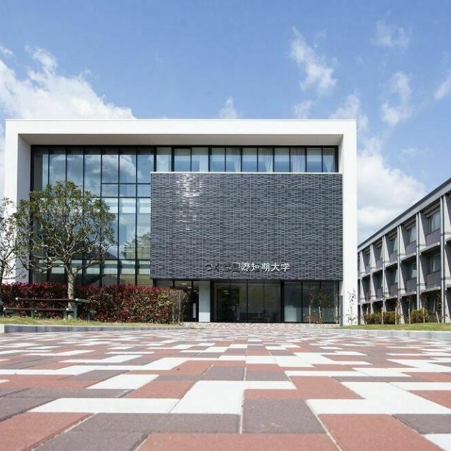 つくば国際短期大学 2021年7月25日(日)オープンキャンパス1
