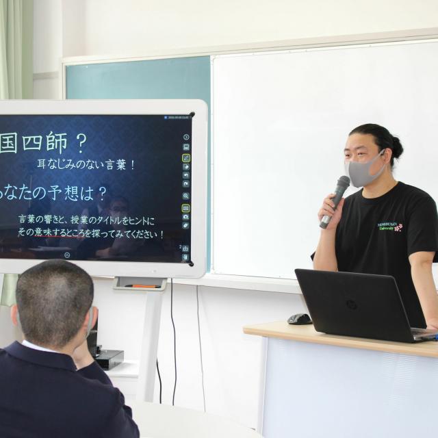 身延山大学 オープンキャンパス特別開催20211
