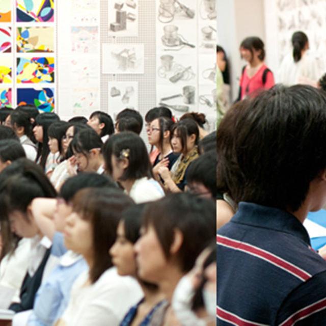 専門学校 桑沢デザイン研究所 〈桑沢〉オープンキャンパス20182