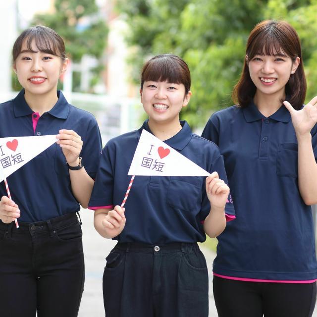 国際短期大学 ★OPEN CAMPUS 2020★2