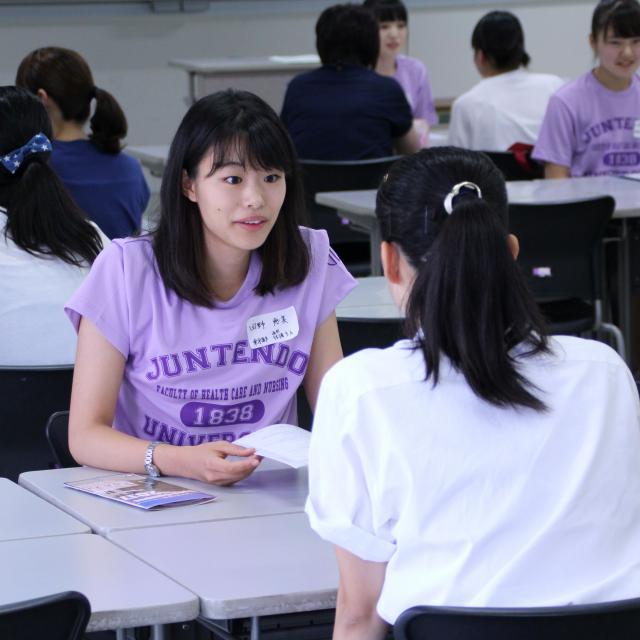順天堂大学 【医療看護学部】オープンキャンパス20193