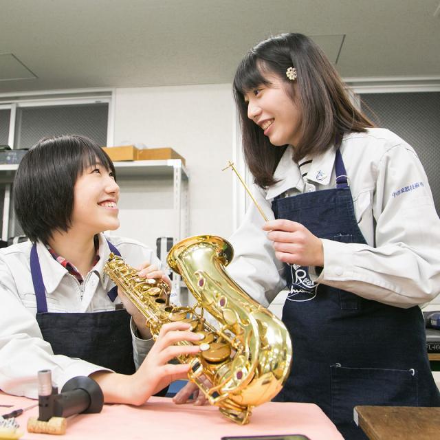中部楽器技術専門学校 高1~3・再進学・社会人【管楽器リペア科】4