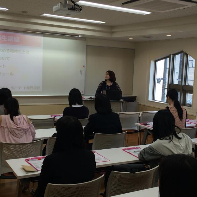 広島ビューティー&ブライダル専門学校 AO・入試説明会~自分に合った入試方法を見つけよう~4