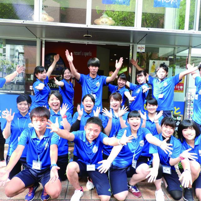 福岡リゾート&スポーツ専門学校 【グループエクササイズ体験】みんなで体を動かそう☆2