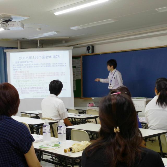 湘央生命科学技術専門学校 学校見学会☆救急救命学科2