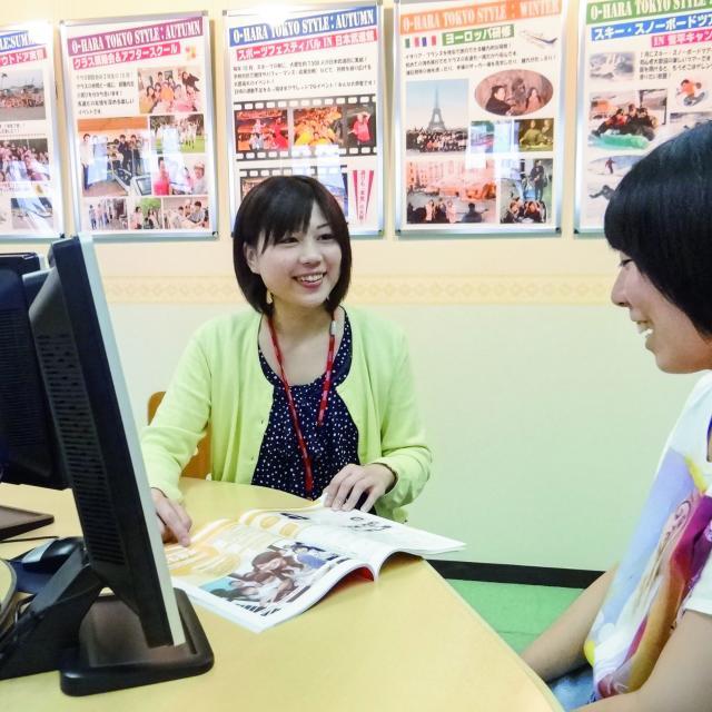 大原簿記学校 学校見学&進路相談(7月)1