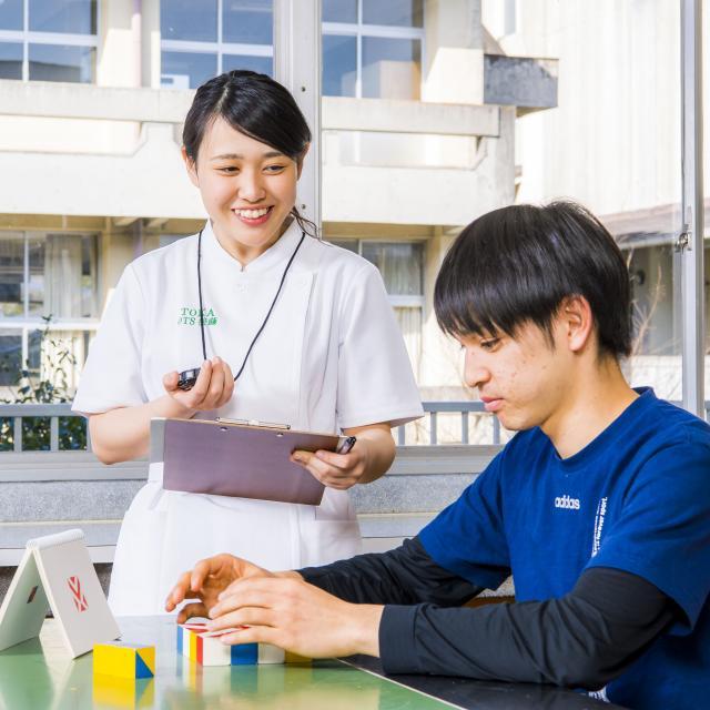 藤華医療技術専門学校 《12月》リハビリ系オープンキャンパス3