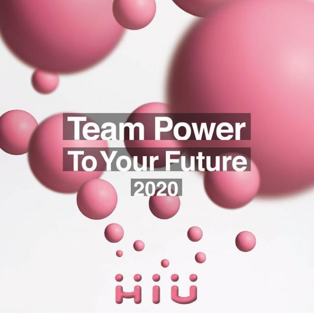 広島国際大学 Team Power To Your Future1