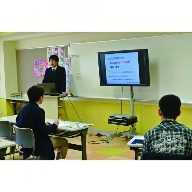 札幌スポーツ&メディカル専門学校 【特待生希望者必見!】特待生セミナー3