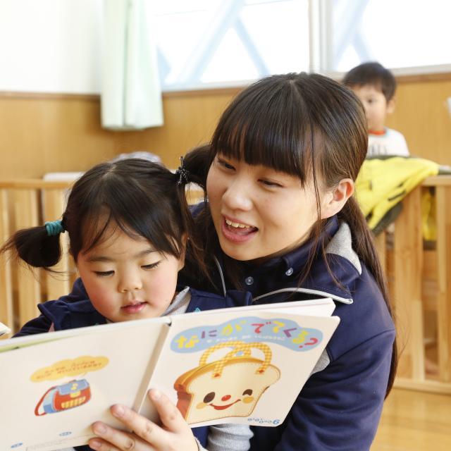 横浜YMCAスポーツ専門学校 YMCA保育園を見学、保育実技を体験しよう!3