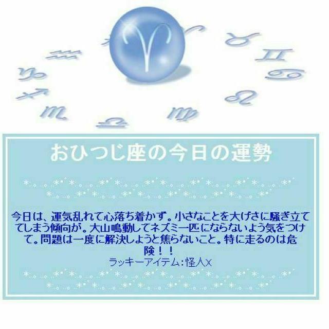 専門学校 東京テクニカルカレッジ 【情報処理科】星座占いのプログラムをつくろう1