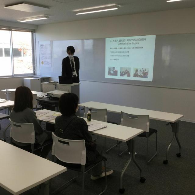 富山情報ビジネス専門学校 【個別対応】60minオープンキャンパス1