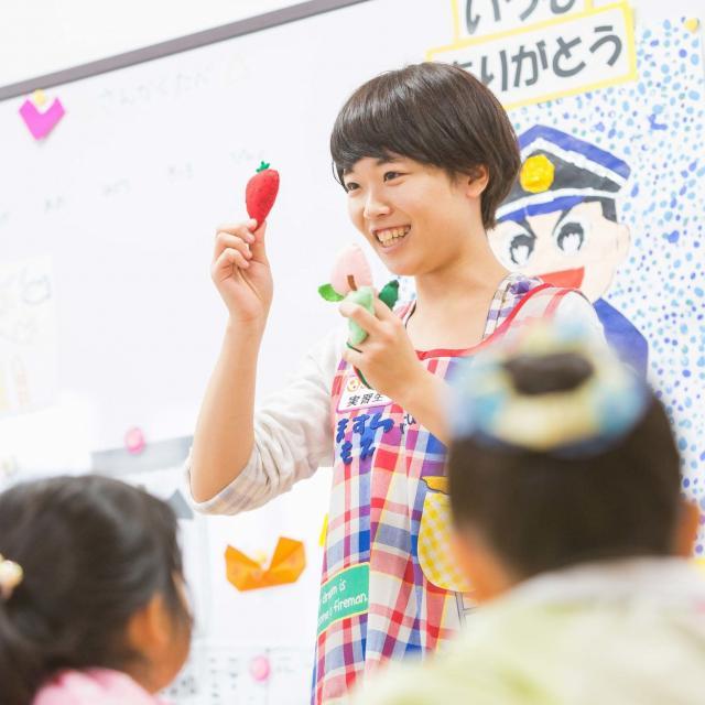 保育士・幼稚園教諭を目指す人のためのオープンキャンパス