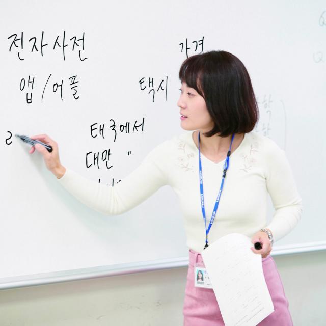 トライデント外国語・ホテル・ブライダル専門学校 韓国語を学ぼう!1