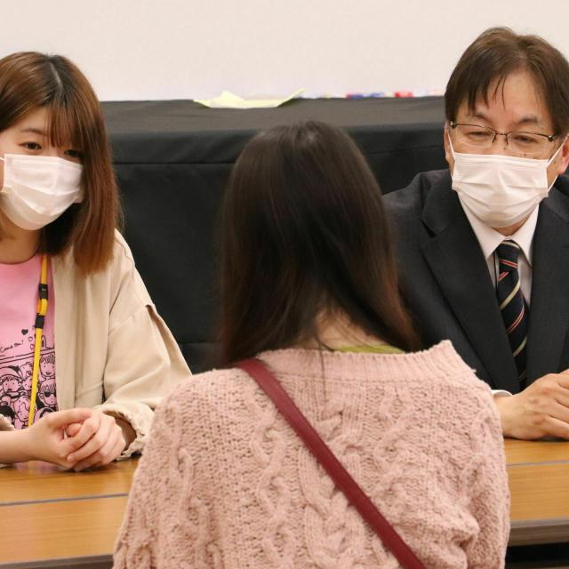 豊橋創造大学短期大学部 オープンキャンパス20213