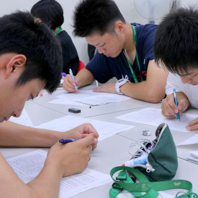 専門学校ビーマックス 公務員試験対策・夏期講座6日間1