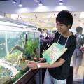 東京コミュニケーションアート専門学校 TCAエコ自慢のアクアルーム飼育体験