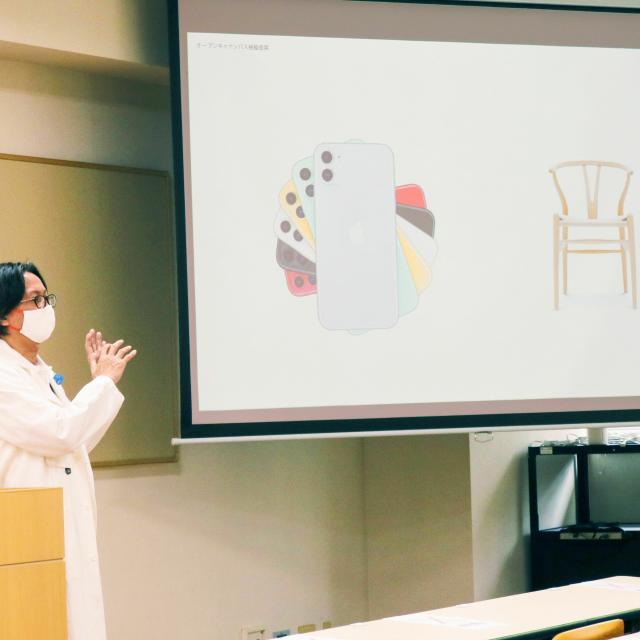 日本経済大学 【来校型】福岡キャンパス オープンキャンパス 6月4