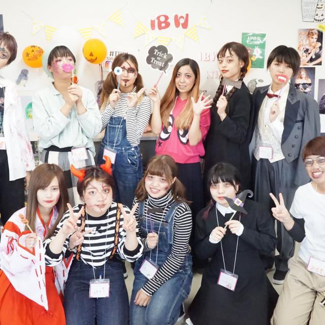 IBW美容専門学校 新校舎でオープンキャンパス開催☆ハロウィーンスペシャル☆3