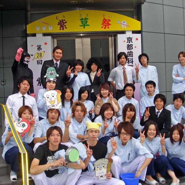 京都歯科医療技術専門学校 オープンキャンパス4