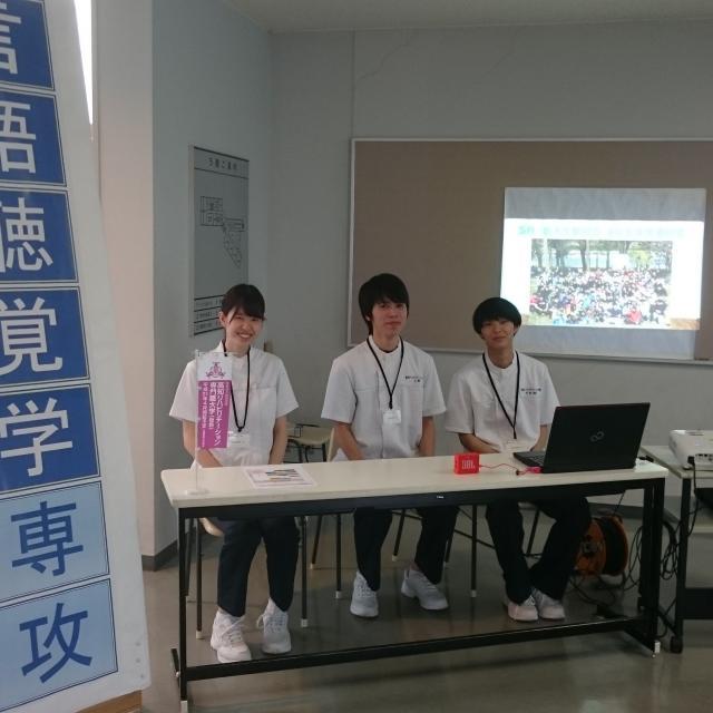 高知リハビリテーション専門職大学(仮称) 8月オープンキャンパス!(※四国各地より、無料送迎あり)4