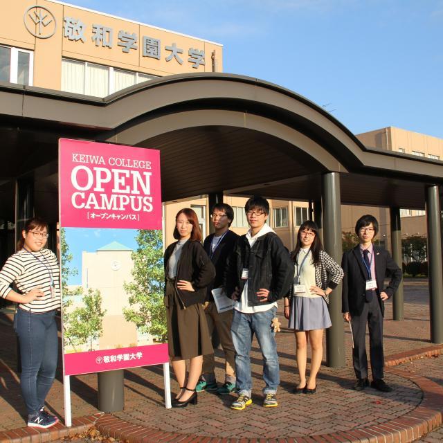 敬和学園大学 10月8日(月・祝)ウィークデー・オープンキャンパス1